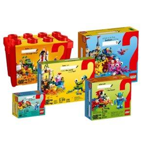 $4.99 - $59.99 3月1日新品发布LEGO 乐高60周年 5款特别版本 经典系列创意盒