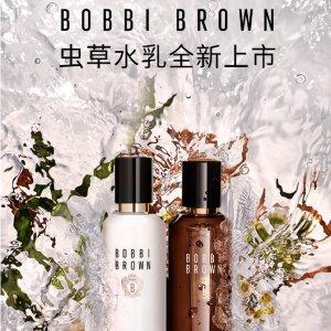 新人8.5折/送3件!Bobbi Brown官网大促 新品虫草乳液、春季限定彩妆上市!