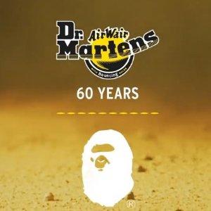 1月25日发售 定好小闹钟新品预告:Dr. Martens X BAPE联名款即将上线