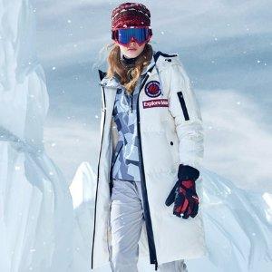 Bosideng鹅绒羽绒服女加厚保暖防寒服中长冬外套