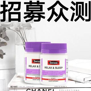 澳洲第一保健品牌,天然草本精华一觉睡到天亮,Swisse天然放松和睡眠片