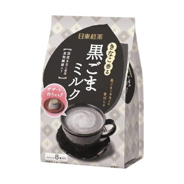 NITTO日东红茶 黄豆粉黑芝麻 牛奶冲泡粉 8支入 104g