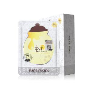 2盒¥159Papa recipe 春雨 蜂蜜提亮面膜 10片
