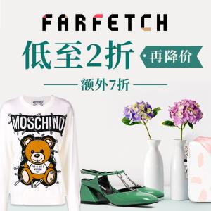 低至2折+额外7折折扣升级:Farfetch官网 大促区再降价 Off-white、Prada都有