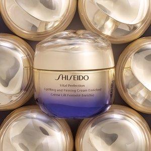 无门槛8折+任意单免邮最后一天:Shiseido 抗老系列专场 悦薇抗老美白兼具面霜、小钢炮抚纹眼霜