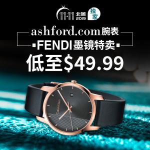As Low as $49.99 + Free ShippingLast Day: Select Watches and Fendi Sunglasses