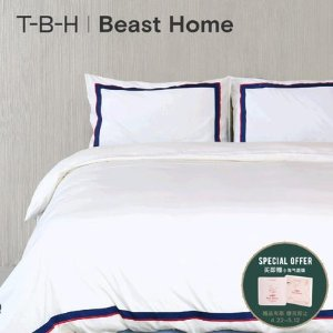 THE BEAST易烊千玺同款 纯棉镶边床品四件套全棉被套床单