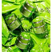 Glamglow POWERMUD™ 绿瓶卸妆面膜