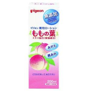 5瓶直邮美国到手价 $42.4销量冠军 Pigeon 贝亲 婴儿 桃叶精华 痱子水 200ml