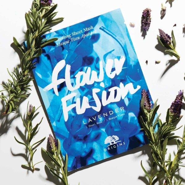 Flower Fusion™ 花卉精粹薰衣草面膜