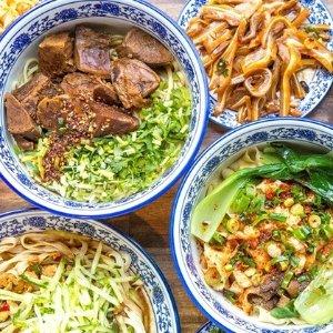 $8.99 (原价$17.6)墨尔本Lanzhou Beef Noodle Bar 套餐团购