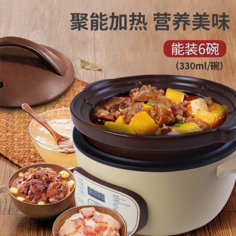 独家:华人生活馆 精选厨具、厨房小家电热卖