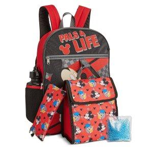 $10.99 for Allmacys.com Kids Backpack Sale