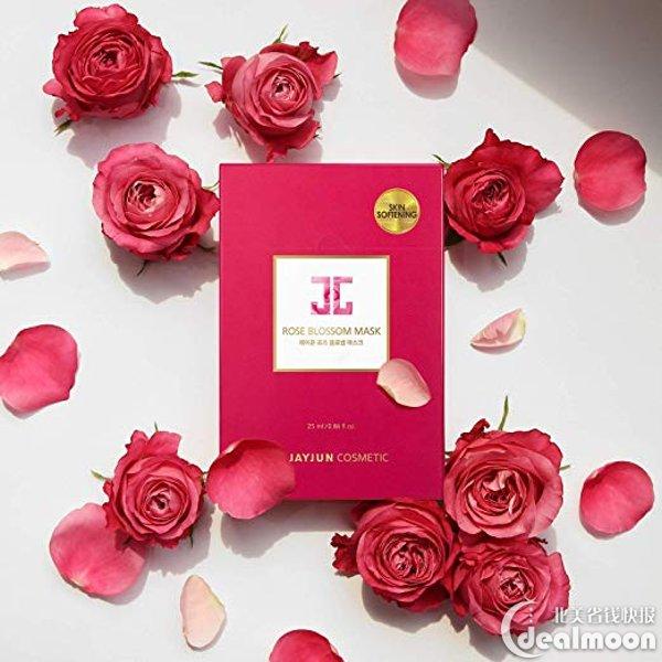 Rose Blossom Mask-2.jpg
