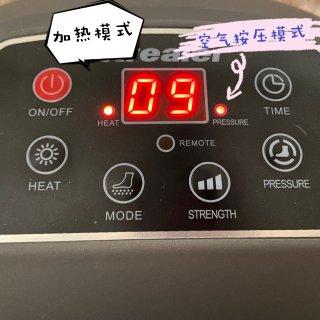 Arealer加热指压按摩足疗机 | 一切从脚开始