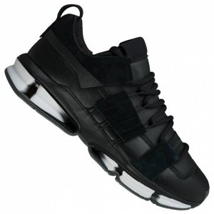 Adidas Twinstrike ADV Stretch 全皮运动鞋