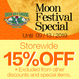 Buy 2 Get 1 Free Ginseng Fibers for All Orders Over $100100% Authentic American Wisconsin Ginseng Moon Festival Sale