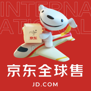 Save BIg$0 Shipping Cost with Products Sold by JD