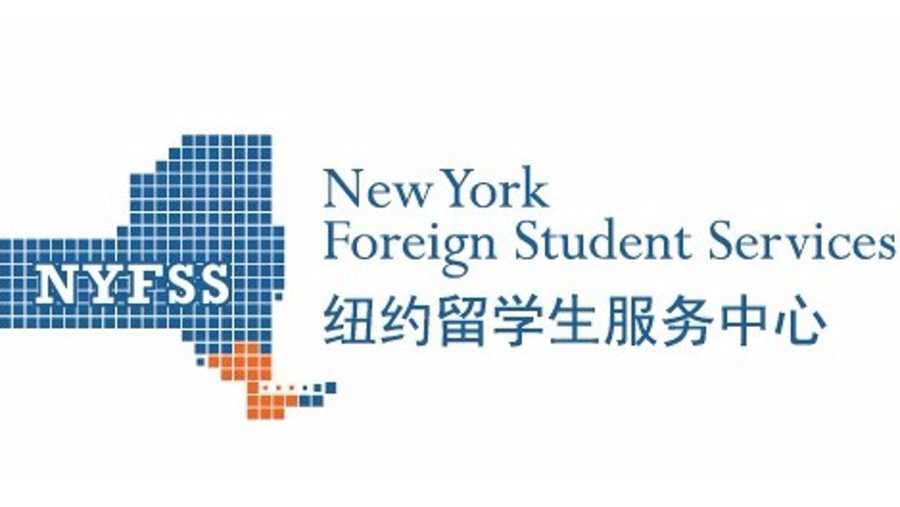 三分钟搞定《留学生回国证明》