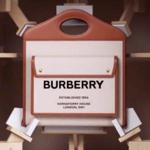 震撼全场6.5折!£188就收新款链条包黑五价:Burberry 黑五大促 超低价收Pocket Bag、格纹围巾、热门包