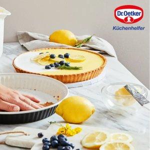 低至7.5折 蛋糕模具套装仅€19Dr. Oetker 烘焙工具合集 宅家烤蛋糕、做甜点 get新技能