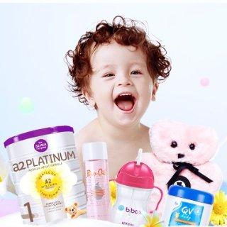 满减AU$15+包税直邮中国限今天:PO中文官网  澳淘福音超级母婴周  收保健、奶粉