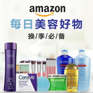Olay ProX小白瓶降价 Thayers补货Amazon美妆每日好物Top20合集 持续更新 淘好货