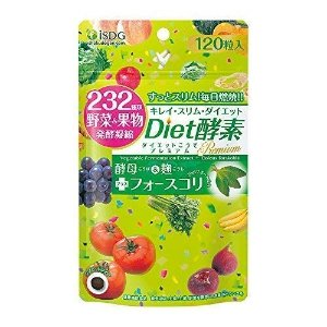 ISDGDiet Enzyme with 232 Natural Vegetables & Fruits for Fat-Burning&Decomposition.120 Count