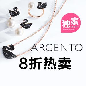 8折 + 手表满额送项链(价值$55)独家!Argento 精选珠宝首饰手表大促