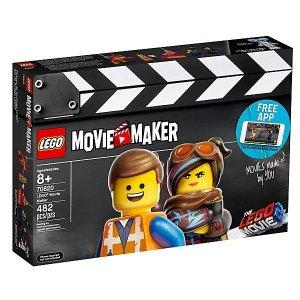 Lego电影制作锦囊 - 70820 | 电影2系列