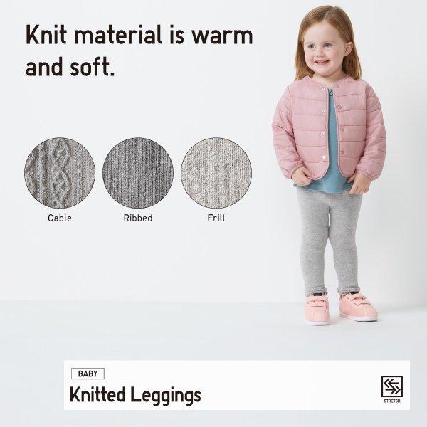 婴儿、小童编织款打底裤