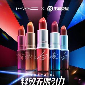 孟美岐同款李白樱桃红上新:MAC X 王者荣耀 惊喜巨作 魅力快升级 释放无限美