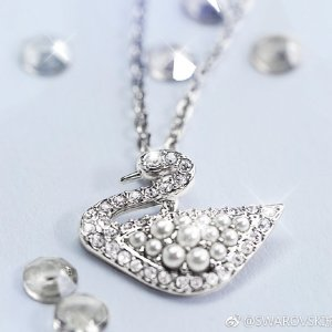 Save Up To 50% + Free GiftOutlet Sale @Swarovski