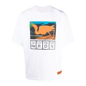 Heron Prestonheron-print T恤