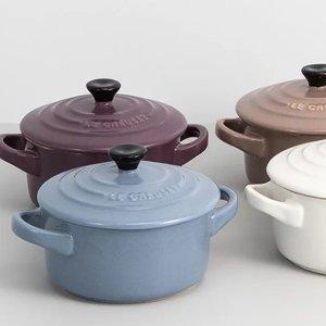 低至5折 €56收4个小锅Le Creuset 酷彩铸铁锅热促 高颜值的珐琅厨具 锁住美味不流失