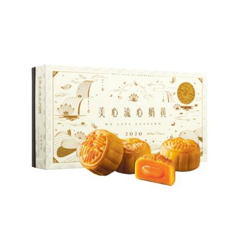 【英国现货】美心流心奶黄月饼【低至£46/盒】【两盒起购】