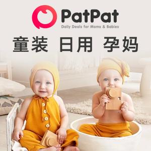 额外8.5折 $1.79起收100个发圈PatPat 生活所需品质大全 童装、孕妈、日用等 白菜价购!