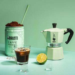 低至€20.64收Bialetti 摩卡壶 意大利国民咖啡壶 居家也能喝到现做咖啡