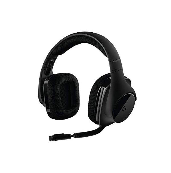 G533 DTS 7.1环绕 无线游戏耳机