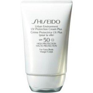质地很像面霜,柔润保湿Shiseido 保湿防晒霜 SPF 50