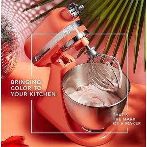 低至73折+额外85折限今天:kitchenAid 厨师机 烘焙小工具 折上折促销热卖