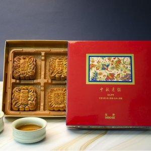 15% OffDealmoon Exclusive: ShengKee Select Moon Cake Mid Autumn Sale