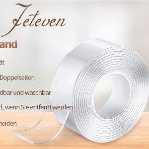 €7.49起 法亚8000+好评Jeteven 网红纳米无痕透明胶带热促 可用于固定摆件、桌子腿等