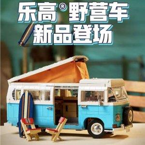 定价€159.99 8月1日发售乐高新品:大众野营车T2清凉登场 来不及解释了 快上车!