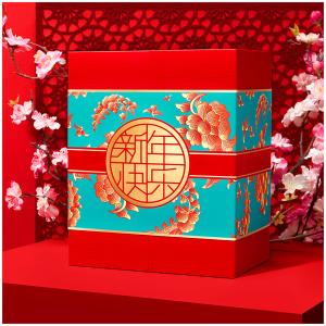 限时8折 £68收新年礼盒(价值£215+)补货:LF  美妆订阅盒子大清仓 超值新年礼盒发售 含超多大牌