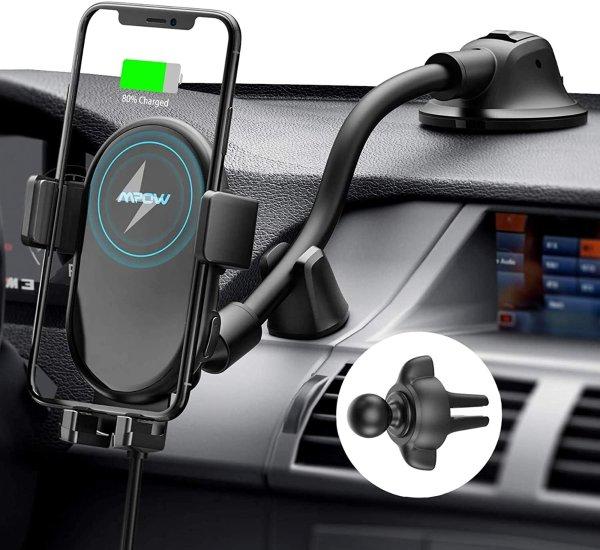 车载手机无线充电器
