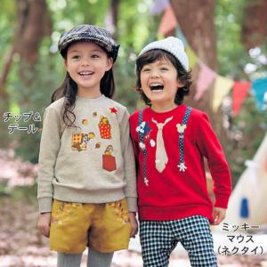 上新:imarya 超多亚洲宝贝风格童装清仓 低至6折+额外8折