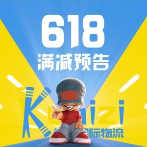 Up to ¥100 OffDealmoon Exclusive: Kuaizi International Shipment Service