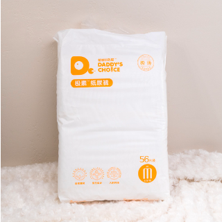 Up to 44% Off + Extra 12% OffYamibuy Daddy's Choice Baby Paper Diapers on Sale