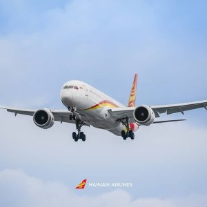 As low as ¥2119China - US Multiple Cities Round-trip Airfare on Hainanairlines
